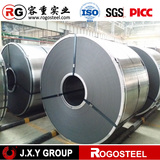 cold rolled steel coil price declassified steel